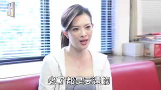 getlinkyoutube.com-【台灣壹週刊】劉真:因為累了才嫁給辛龍