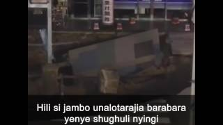 Shimo lajitokeza katika barabara katika jiji la Fukuoka kusini mwa Japan