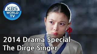 getlinkyoutube.com-The Dirge Singer | 곡비 (Drama Special / 2014.03.28)