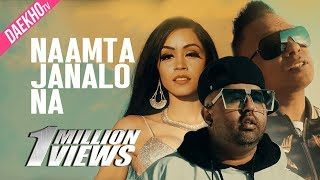 Master D - Naamta Janalo Na ft. Haji Springer | Bangla Urban | Official Music Video