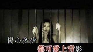 伊莎貝拉 梁洛施 Isabella Leung KTV