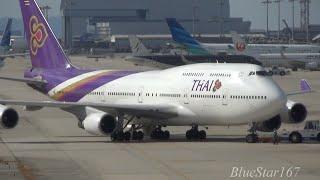 Thai Airways International Boeing 747-400 (HS-TGP) takeoff from KIX/RJBB (Osaka - Kansai) RWY 24L