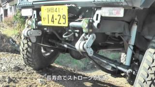 getlinkyoutube.com-4x4 KITAGAWA (キタガワ) JA11 / Suzuki Jimny JA11