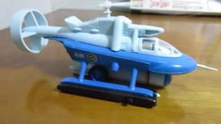 スペクトラムヘリコプター キャプテンスカーレット