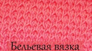 getlinkyoutube.com-Узор спицами  Бельевая вязка