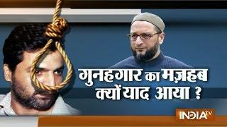 getlinkyoutube.com-Asaduddin Owaisi: Yakub Memon Being Executed Because He is a Muslim - India TV