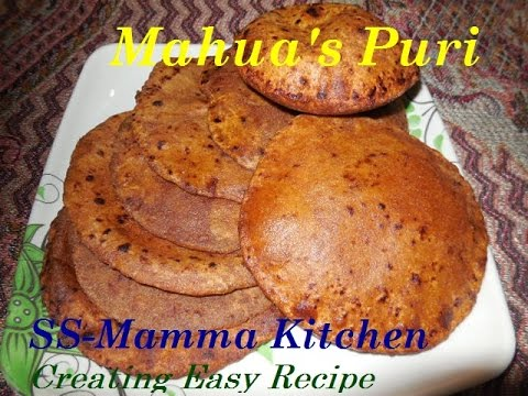 Desi Mahua's Puri (महुआ की पुरी)....