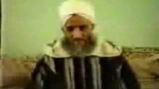 getlinkyoutube.com-لقاءات سيدي عبد السلام ياسين لسنة 1989 الشريط الثالث 4/7