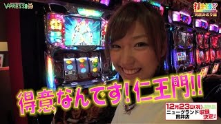 getlinkyoutube.com-パチスロ【打チくる!? 河原 みのり編】 #96 押忍!サラリーマン番長 後編