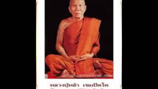 getlinkyoutube.com-จะละกามวิตกอย่างไร ๒ - 19-05-27 - หลวงปู่หล้า เขมปัตโต