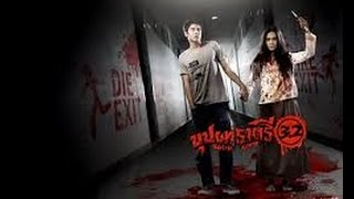 getlinkyoutube.com-FIlm Horor Indonesia Terbaru - Sumpah Tutup Mulut - Film Horor Berdasarkan Kisah Nyata Serem Banget