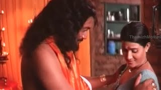 getlinkyoutube.com-Vani Viswanath, Suresh Varma Romantic Scene -  Dhamayanthi Varugiral Movie Scene