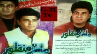 getlinkyoutube.com-Sardar Suhail--Master Manzoor Show slide pic and songs.FLV