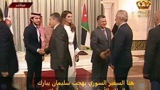 getlinkyoutube.com-لهذا السبب طرد السفير السوري بهجت سليمان من الأردن