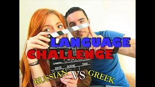 getlinkyoutube.com-Language Challenge (RUSSIAN VS GREEK)