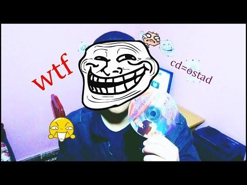 ♥wassim♥le cd de ben ghabrit|القرص تاع بن غبريط [wtf]