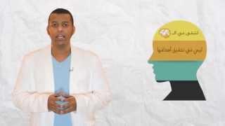 مفاهيم 6 لماذا يفشل العمل الجماعي ؟ Why Teamwork Fails !! :: Eng Sub::