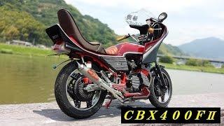 getlinkyoutube.com-旧車會・街道レーサープラモ完成品 第四弾 CBX400FⅡ