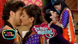 getlinkyoutube.com-Aryan & Sanchi HOT KISS | Ek Rishta Saajhedari Ka