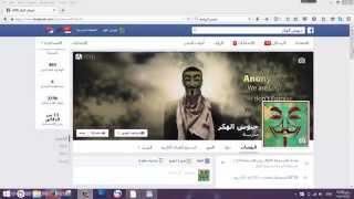 getlinkyoutube.com-فتح اي حساب فيس بوك معطل اخر تحديث