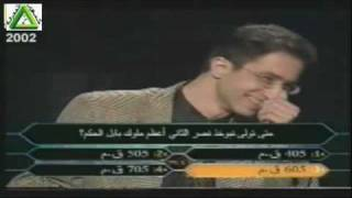 getlinkyoutube.com-من سيربح المليون - ثاني فائز بالمليون -3/4