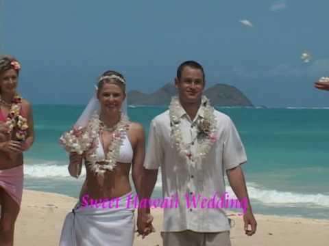 Гавайське весілля