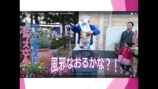 getlinkyoutube.com-ファンカスト シラスさん 「風邪の治療」(2015.4)