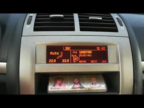Peugeot 407 дисплей моргает