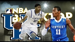 THE ALL KENTUCKY SQUAD!! NBA 2K17