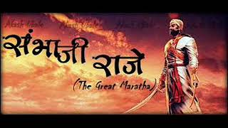 Real Story of Sambhaji Raje (The Great Maratha)