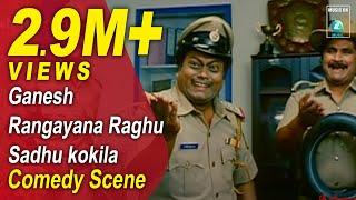 Sadhu Kokila Comedy Scene | MR 420 Kannada Movie Comedy Scenes 6