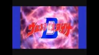 getlinkyoutube.com-Ultraman Dyna Special Part 1