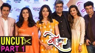 getlinkyoutube.com-Woh Apna Sa | SHOW LAUNCH | Uncut PART 1 | Disha Parmar, Riddhi Dogra, Sudeep Sahir