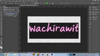 getlinkyoutube.com-สอนการทำตัวอักษรกระพริบด้วยโปรแกรม Adobe Photoshop CS6