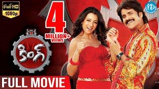 King Telugu Full Movie || Nagarjuna, Trisha, Mamta Mohandas || Sreenu Vaitla || Devi Sri Prasad width=