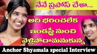 getlinkyoutube.com-My Love Story Starts there : Anchor Shyamala | Interview | Oka Laila Kosam | Maa Voori Vanta | 10TV