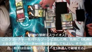 getlinkyoutube.com-【DM Park】 フリー対戦動画 サグラダビートVS進化デーモン・コマンド