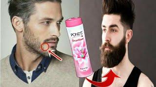 सिर्फ 2 बार लगा लो इतनी घनि दाढ़ी आएगी की हीरो लगोगे।1 बार लगा के तो देखो-stylish beard width=