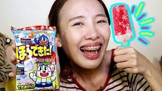 getlinkyoutube.com-ซอฟรีวิว ขนมญี่ปุ่นไอติม (เย็นได้ไม่ต้องแช่!!)