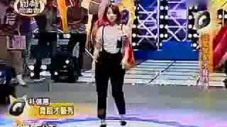 getlinkyoutube.com-Park Shin Hye.. dancing Single-lady in Taiwan 110514