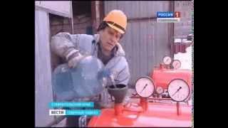 getlinkyoutube.com-Вода заменит бензин - Ставропольский изобретатель заставил гореть воду