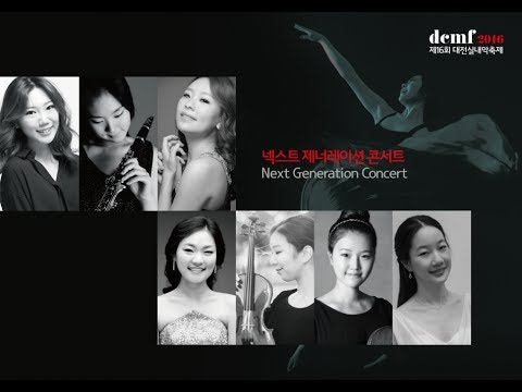 [2016dcmf] Next Generation_When you want to dance / Taeeun K…