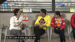 getlinkyoutube.com-Hậu trường Running man Trung tập 12 (Triệu Lệ Dĩnh) - Zing.TV