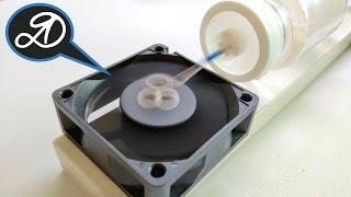 Воздушный компрессор из кулера своими руками. Как сделать мембранный воздушный насос