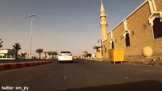 getlinkyoutube.com-جولة في شوارع محافظة الزلفي  (الجزء الأول)