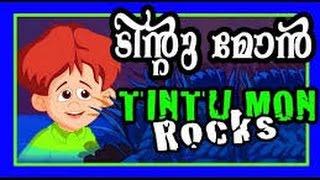 Tintumon Rocks | Childrens Animation | Comedy Entertainer