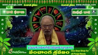 getlinkyoutube.com-Mithuna Rasi Yearly Predictions 2015 - 2016 - mulugu.com