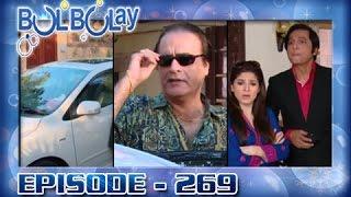 Bulbulay Ep 269 - ARY Digital Drama