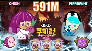 getlinkyoutube.com-Kakao CookieRun 591M [EP.1] Onion+PepperMint เล่นแล้วน้ำตาจะไหล คุกกี้รสหัวหอม | xBiGx