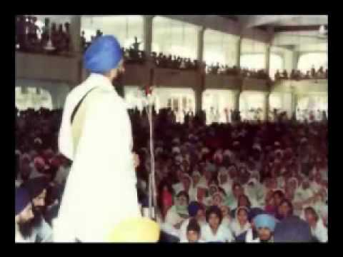 Sri Dasam Granth Katha - Sant Jarnail Singh Khalsa Bhindranwale